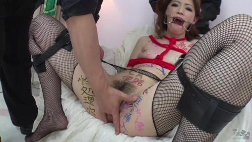 Mondo64 No.177 [Asians BDSM]