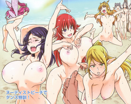 Shiwasu No Okina Vol. 5 [2020,Anal,Restraint,Group Sex]