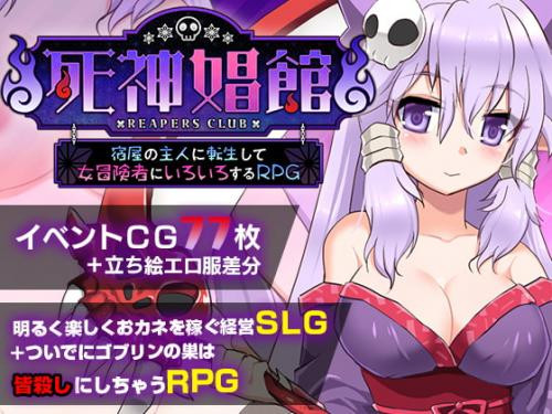 Reapers Club And Dlc Ver. 1.2.01
