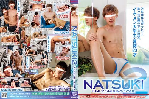 Only Shining Star Natsuki Vol.2