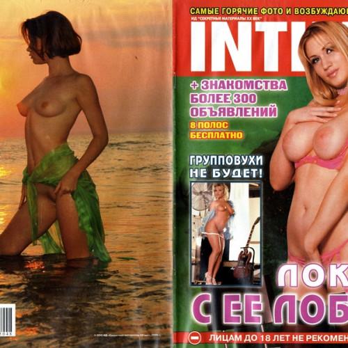 Intim Magazines Sets [Magazines]