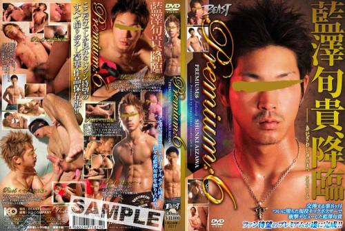 Premium - part 6 - Shunki Aizawa