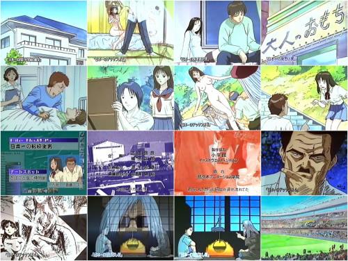 Nippon-ichi No Otoko No Tamashii Vol. I Ep.9-12