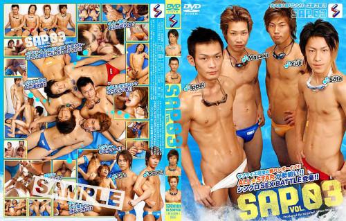 Sap Vol. 3