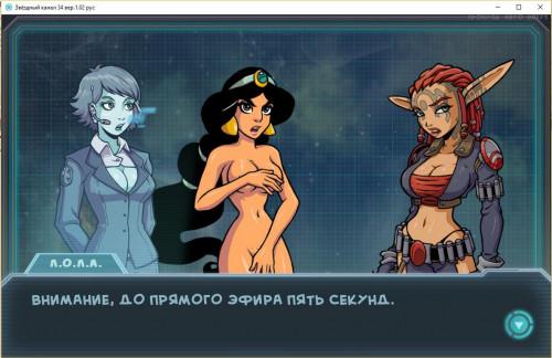 Star Channel 34 [Striptease,Parody,Jasmine]