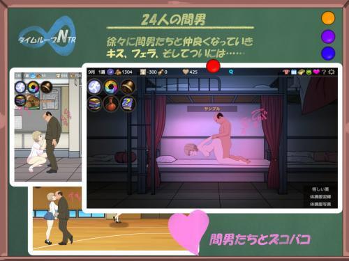 Time Loop Ntr Ver. 1.00 [2021,Slg,Adv,Anime]