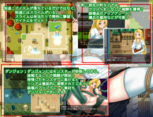 PL  Princess Quest - Princess of Shame and Humiliation