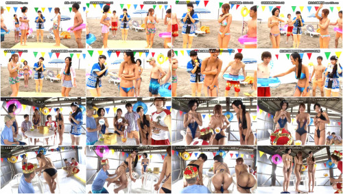 Beach Games With Asian Cuties