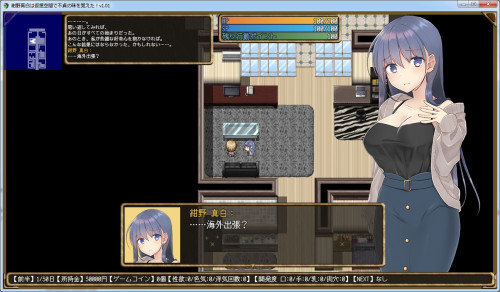 Mashiro Konno learned the taste of unfaithfulness in the virtual space!