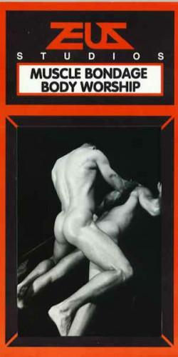 Muscle Bondage Body Worship – Brad Michaels, Max Grand (1995)