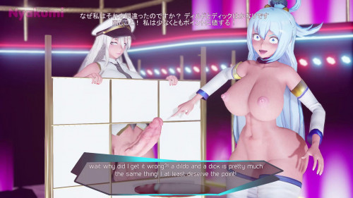Lewd Game Show HD [Sounds]