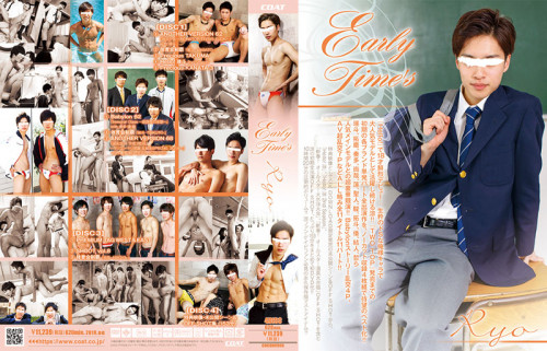 Early Time's Ryo - Disc 1