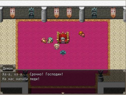 Ochi mono RPG Hijiri kishi Ruviriasu rus [2013,Witch,jRPG,Creampie]
