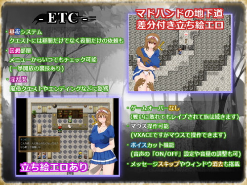 Ice - Demon Dragon Quest [jRPG,Female Heroine,Insult]