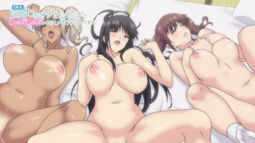 Joshi Luck [2020,romance,Oral sex,Big Breasts]