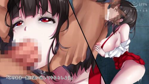 Reikan shoujo gaiden - The motion anime