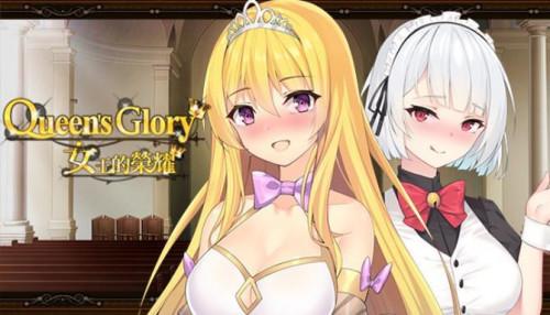 Queen s Glory