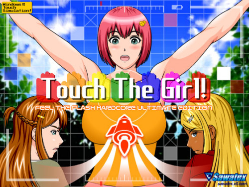 Touch The Girl! Ver. 1.00.0