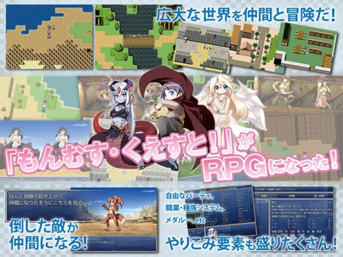 Monmusu Quest! Paradox RPG [2019,Woman  Man,jRPG,Nonhuman / Monster Girl]