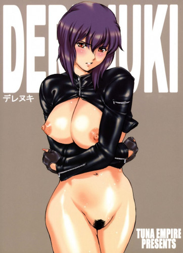 Maguro Teikoku's Arts Part 8 [2020,BDSM,MILF,Creampie]