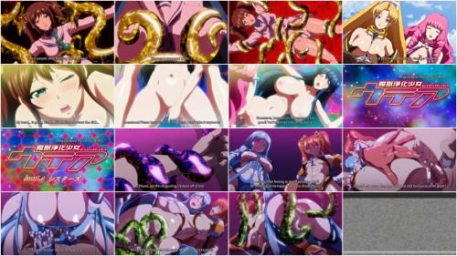 Majuu Jouka Shoujo Utea Level 4 - HD 720p
