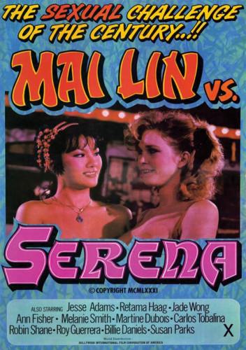 Mai Lin Vs Serena (1981) – Mai Lin, Serena, Jade Wong