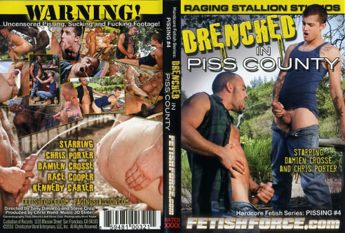Drenched In Piss County  Hardcore Fetish Series Pissing vol.4