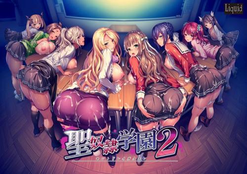 Saint Dorei Gakuen 2 [2021,Big Ass,Big Tits,ADV]