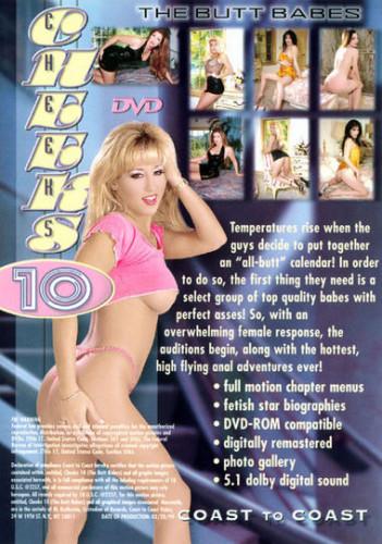 Cheeks 10 (1999)