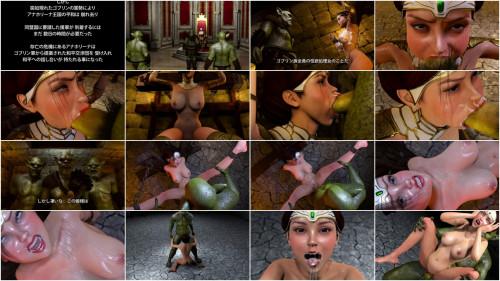 Bride of the Goblin - Wedding Ritual - 3d HD Video