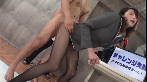 Black Pantyhose OL Fixed