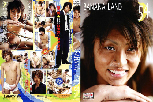 Banana Land vol.54