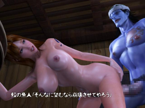 NamiNami - Sexy 3D [2014,Monster,Oral sexl]