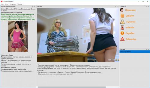 Schoolgirl Ver. 1.4 Alpha [2020,All Sex,BDSM,Lesbians]