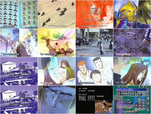 Nippon-ichi No Otoko No Tamashii Vol. I Ep.5-8