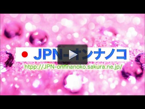 Haruka (big tit, media video, video)...