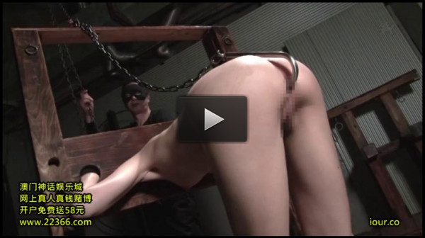 video submission (Beautiful Asian Girl In BDSM)...