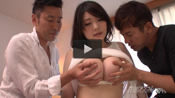 Rie Tachikawa — Exciting Desire HD