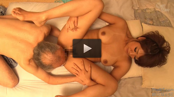 Mio Kuroki — A Busty Gal's Creampie Sex With A Dirty Old Man 8 — 1080p