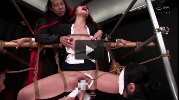 Female Torture Research Institute