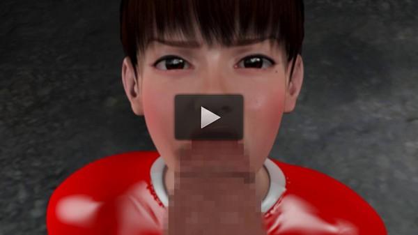 Miserably of Red Girl vs. Monster Pig Man Justice(2014)!