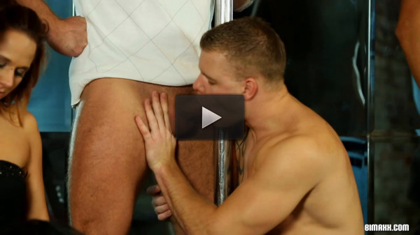 Strip Off And Get Off vol.1